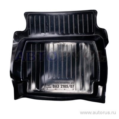 L.LOCKER 0180020200 Коврик багажника ВАЗ 2105-07 пластик 0180020200