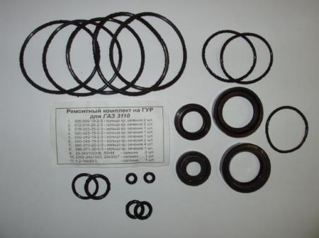 Ремкомплект рулевого механизма Г3110  (с ГУР) №47(18 комплектующих)