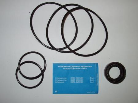 Ремкомплект рулевого механизма ГАЗель/Соболь (без ГУРа) №46(6 комплектующих)