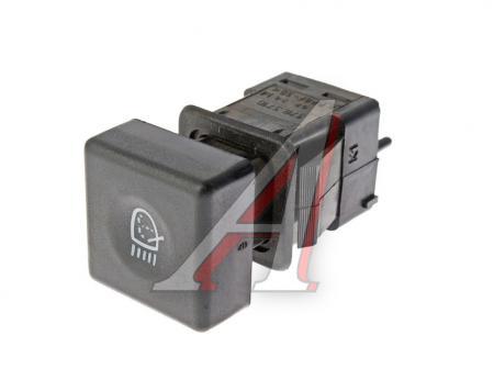 Выключатель фароочистителя 378.3710-08.04 ВАЗ 2110, Напряжение 12В 378.3710-08.04