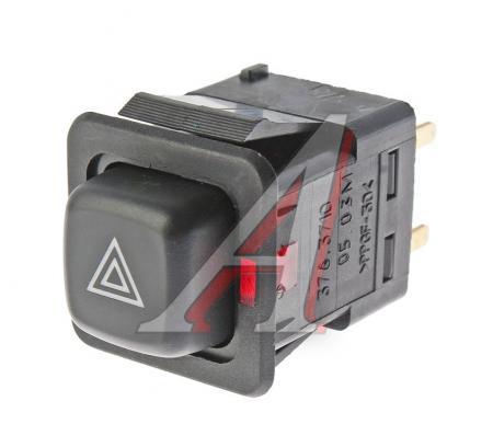 Выключатель аварийной сигнализации с внутренней подсветкой 376.3710-05.03 ВАЗ 21093, ВАЗ 21099, Напряжение 12В 376.3710-05.03
