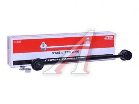 Тяга стабилизатора пер. Suzuki Swift 04 > CLS-8