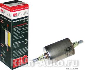 Фильтр топливный 2123 (инж.) (защёлка) BIG FILTER, ВАЗ 2123 GB-320