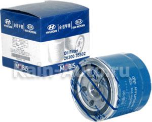 HYUNDAI Solaris фильтр масляный 1.4L 1.6L / Солярис 2630035503