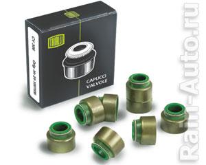 Колпачки маслосъемные 2101, 2123, 2108-2110, 1118(комплект 8 шт) (CV-537) CV-537