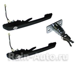 Ручки двери наружние передние (кт.2 шт.) и замок багажника ВАЗ-21099 (ДААЗ),  2109-9-6100040-10 / 21099610004010