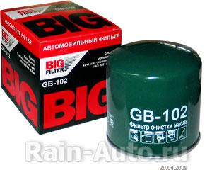 Фильтр масляный 2101 BIG FILTER, ВАЗ 2101 GB-102