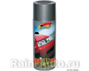 Краска для бампера графит KERRY-961.4 (520мл) KR-961.4