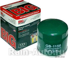 Фильтр масляный BIG GB-1156