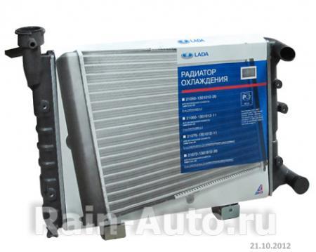 Радиатор охлаждения (2-рядный) ВАЗ-21043, 21073 с ЭСУД ДЗР 21073-1301012-20 / 21073130101220