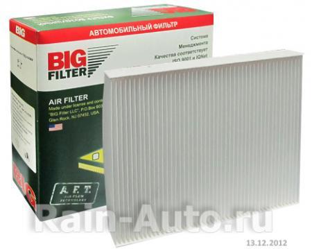 Фильтр салонный BIG GB-9814
