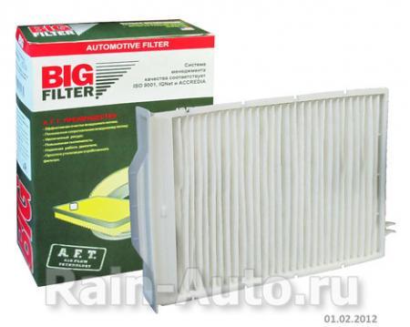 Фильтр салона GB-9837