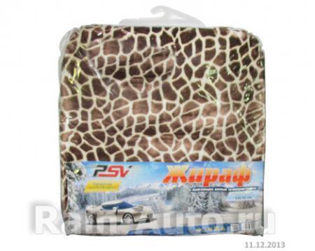 Накидка на сиденье иск.мех бело-коричневая 135x55 см Жираф 120051