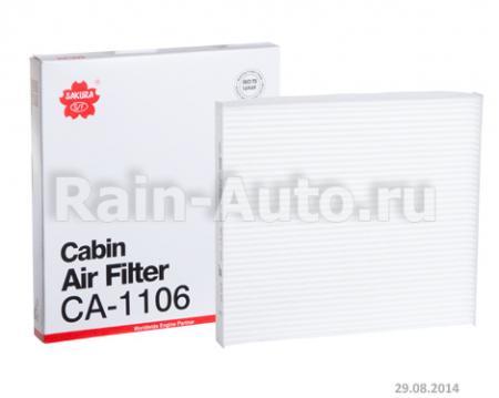 Салонный фильтр CA1106