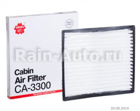 Салонный фильтр CA3300