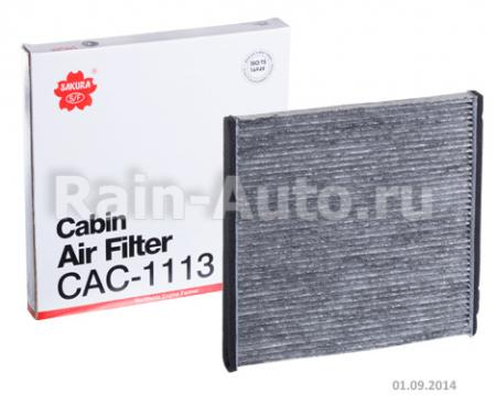 Салонный фильтр угольный CAC1113