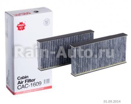 Салонный фильтр угольный CAC1609