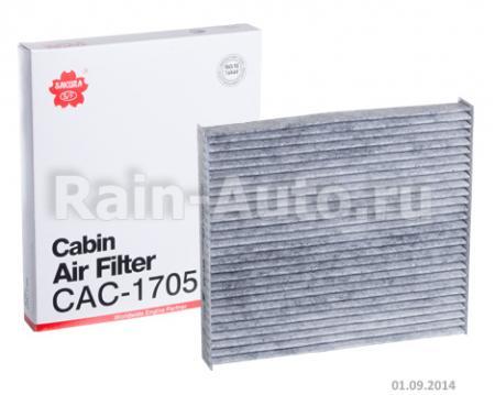 Салонный фильтр угольный CAC1705