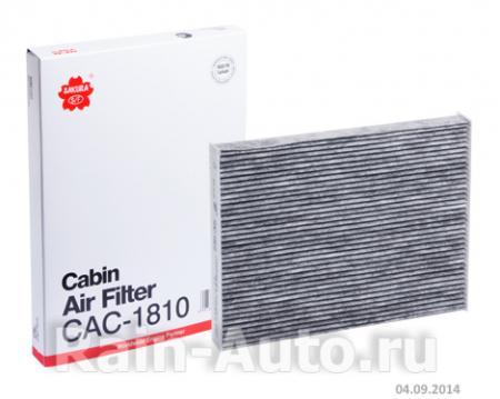 Салонный фильтр угольный CAC1810