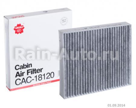 Фильтр салона N16E / P12E / B10RS (угольный) CAC18120