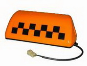 Фонарь такси магнитный 2302.3738 Все легковые а / м, Прим. 12В 2302.3738