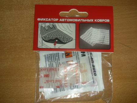 Фиксатор для автоковров Фиксатор для крепления автоковров (комплект 2шт) A.001.06.H