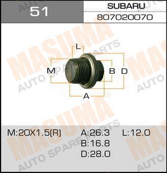 Болт маслосливной 20х1.5mm B-51