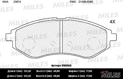 Колодки передние (CHEVROLET AVEO (T250, T255)) E100022 E100022