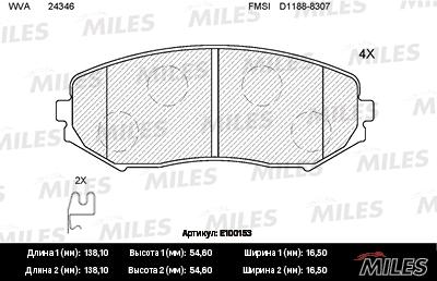 Колодки передние (SUZUKI GRAND VITARA II) E100153 E100153