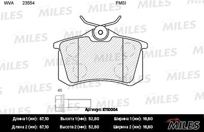 Колодки задние (AUDI A4 (B5, B6) A6 (C5), CITROEN C4, PEUGEOT 307, 308) E110004 E110004