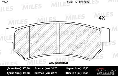 Колодки задние (CHEVROLET LACETTI) E110044 E110044