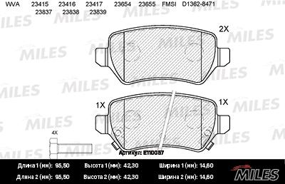 Колодки задние (OPEL ASTRA G, H) E110057 E110057