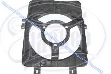 Диффузор ВАЗ-2110 кожух вентилятора (нового образца) 2110-1309016-10 / 21100130901610
