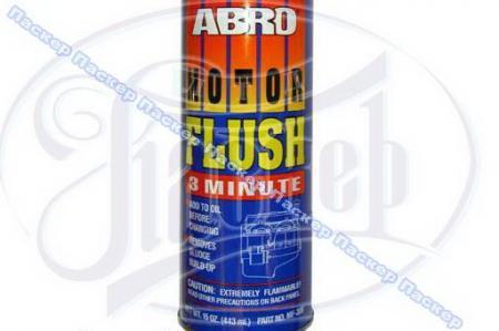 Промывка двигателя ABRO MF-390 443мл MF-390