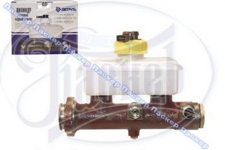 Цилиндр тормозной главный УАЗ-469, 452 (АДС) 469-3505010-10