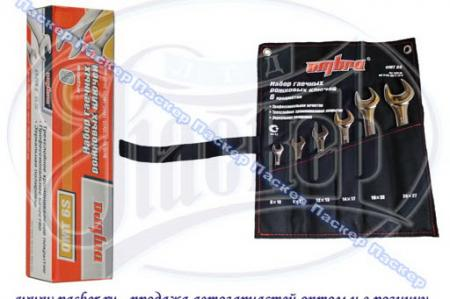 OMT6S Набор рожковых ключей 8-27 мм, 6 предметов OMT6S