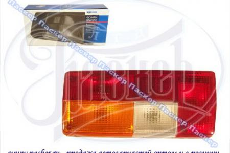 Фонарь задний левый ВАЗ-2105 (ДААЗ) 2105-3716011-01 / 21050371601101