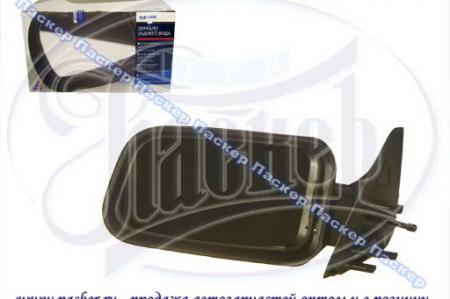 Зеркало боковое 2110, 2111 левое ДААЗ тонированное 2110-8201051-01 / 21100820105101