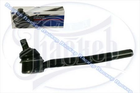 Наконечник тяги рулевой трапеции левый внутренний с колпачком в сборе 21010-3003136-00 / 21010300313600