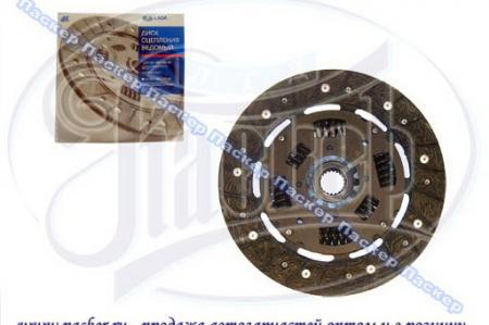 Диск сцепления ВАЗ-2110-12 дв.16 кл. VIS 21120-1601130-00 / 21120160113000