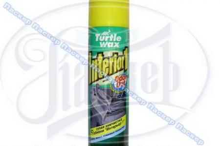 Очиститель салона TURTLE WAX T4815/FG6533 500мл FG6533/T4815