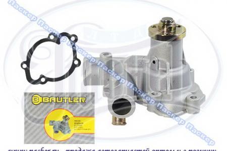 Водяной насос УАЗ 3151 Hunter (1997-) BAUTLER BTL-5143WP BTL-5143WP