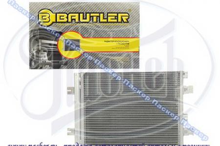 Радиатор кондиционера LADA Largus, RENAULT Logan 2008-, Sandero 2009-, Duster 2010- BAUTLER BTL-6000 BTL-6000ACR