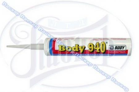 Герметик Body 940 300g 44-017
