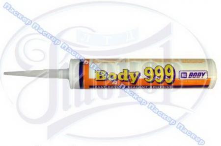 Герметик Body 999 300g 44-019