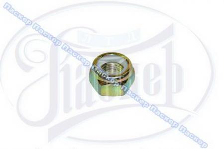 Гайка М12 с нейлоном (шаровой опоры.2108) 1/61050/11