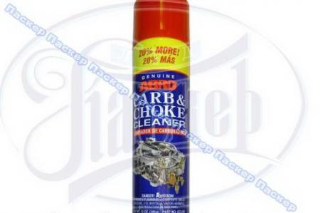 Очиститель карбюратора ABRO СС-220 аэрозоль 283мл+20% СС-220
