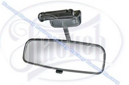 Зеркало салонное 2121, 21213 ДААЗ,  2121-8201008-10 / 21210820100810