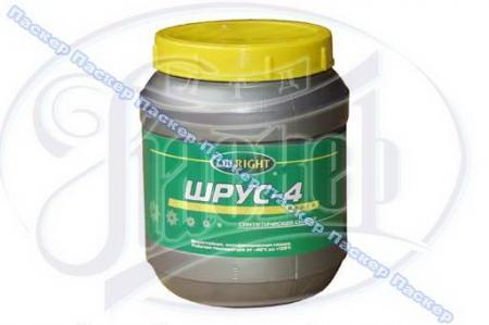Смазка ОIL RIGHT/LUXE ШРУС-4 850гр