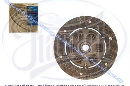 Диск сцепления 2106 АвтоВАЗ (ВИС) 21060-1601130-00 / 21060160113000
